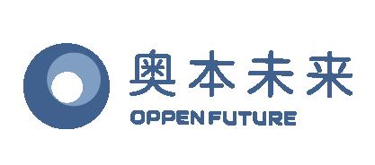 2019奥本未来OppenFuture_logo-05