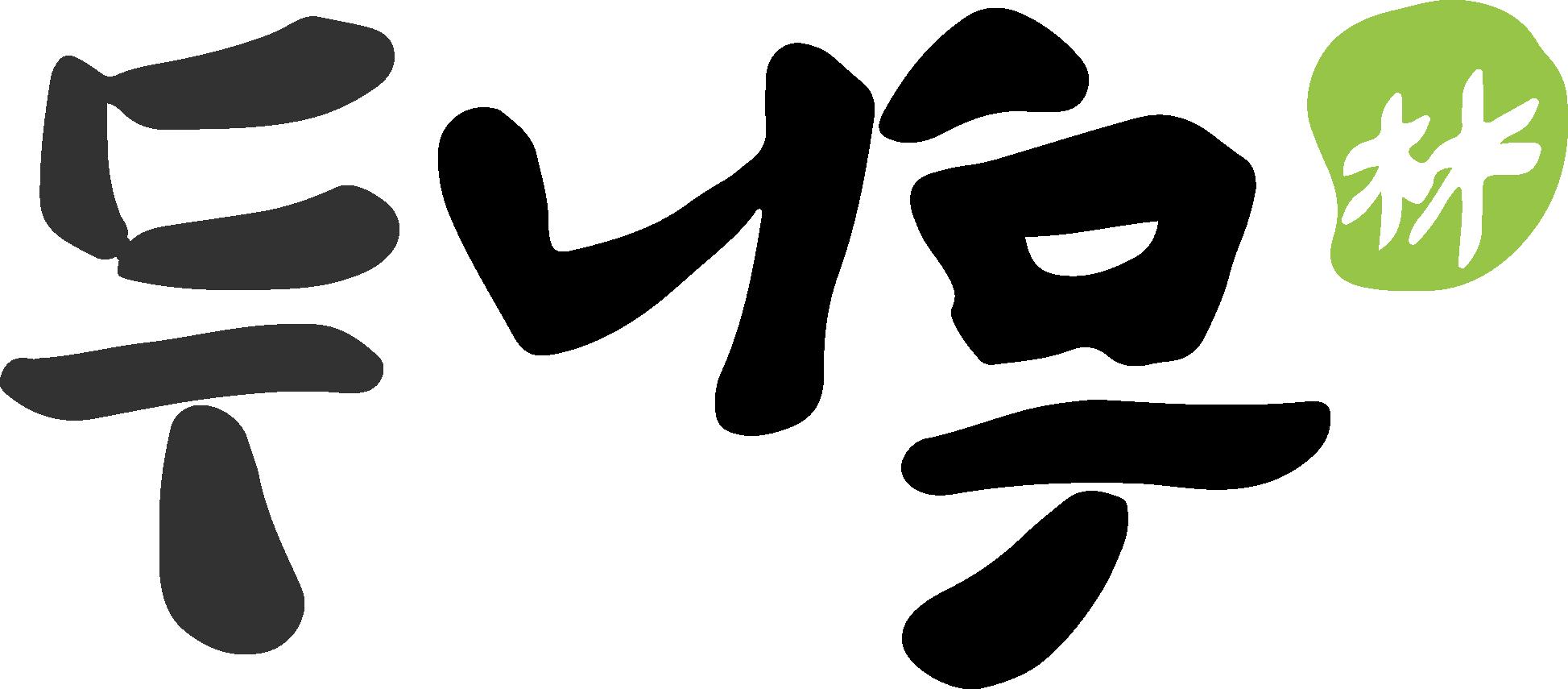 Dunamu logo_blk