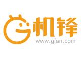 GFan Color Portfolio Logo